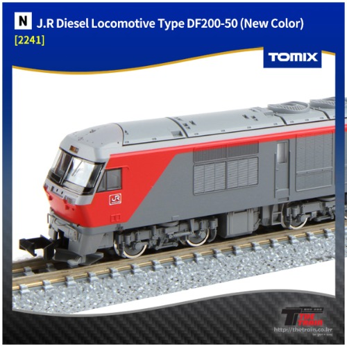 TM2241 JR Diesel Locomotive Type DF200-50
