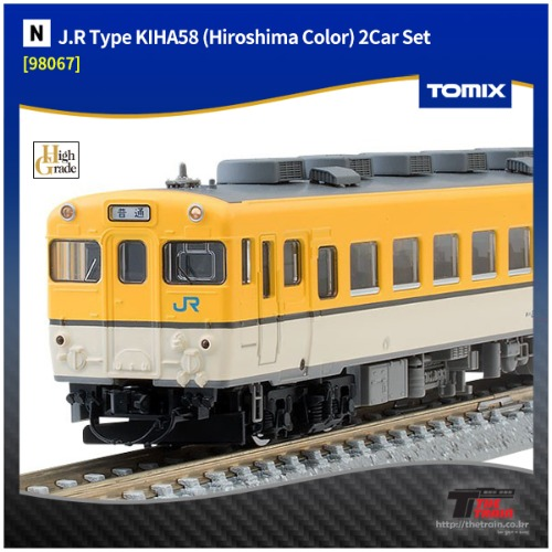 TM98067 J.R Type KIHA58 (Hiroshima Color) 2Car Set