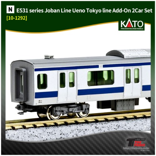 KATO 10-1292 E531 series Joban Line Ueno Tokyo line Add-On B 2Car Set