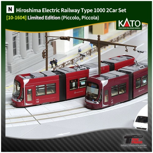 KATO 10-1604 Hiroshima Electric Railway Type 1000 `Piccolo` `Piccola` 2Car Set
