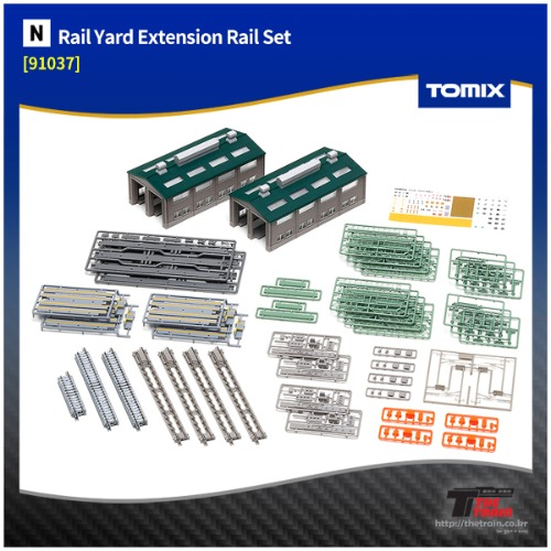 TM91037 Rail Yard Extension Rail Set