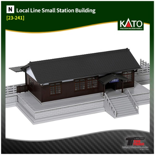 KATO 23-241 Local Line Small Station Building