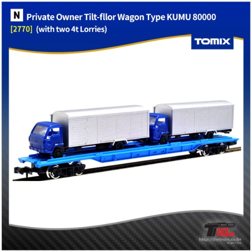 TM2770 N Private Owner Tilt-Floor Wagon KUMU 80000