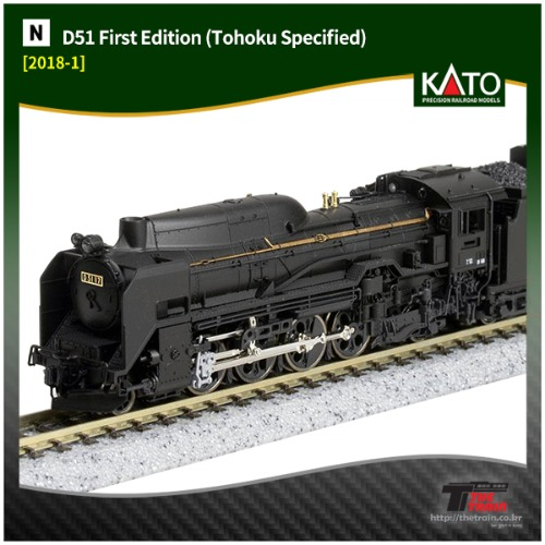 KATO 2018-1 D51 First Edition (Tohoku Specified)