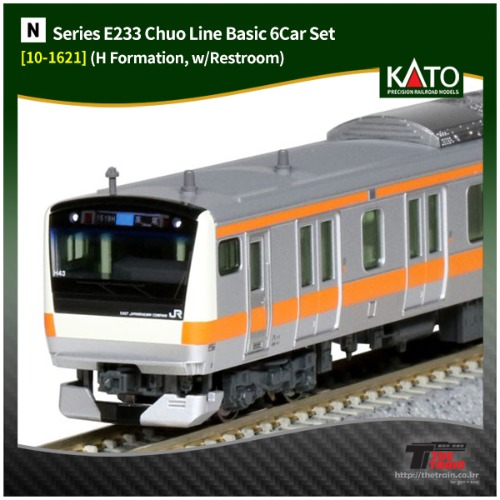 KATO 10-1621 Series E233 Chuo Line (H Formation, w/Restroom) Basic 6Car Set