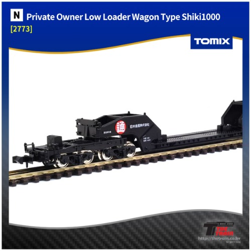 TM2773 Private Owner Low Loader Wagon Type Shiki1000