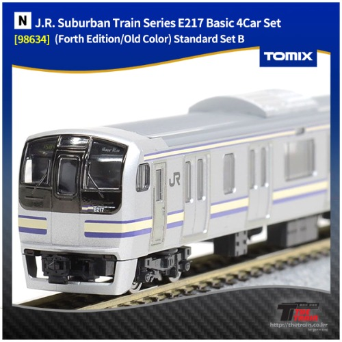 TM98634 J.R. Suburban Train Series E217 (Forth Edition/Old Color) Standard B 4Car Set