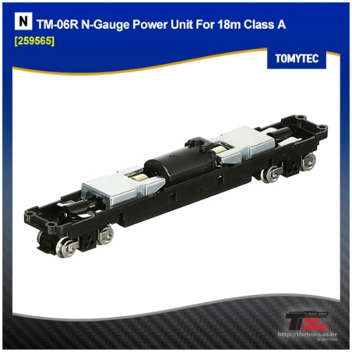 TM259565 TM-06R N-Gauge Power Unit For Railway Collection, For 18m Class A